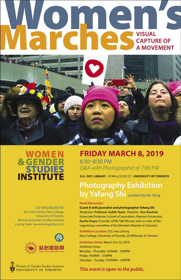 "Exhibition of Photography ""Women's Marches: Visual Capture of a Movement"""